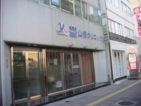 事務所建物です。